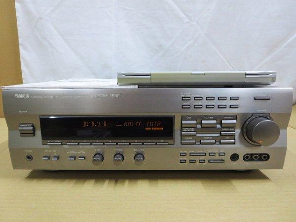 Photo1: YAMAHA AV Amplifier DSP-R793 (1)
