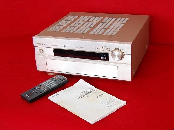 Photo1:  YAMAHA AV Amplifier DSP-AX3200 (1)