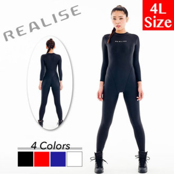 Photo1: Japanese [REALISE] 2WAY catsuit (easy stretch material) 4L size (1)