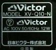 Photo5: Victor DVD Player XV-Q10-N (5)