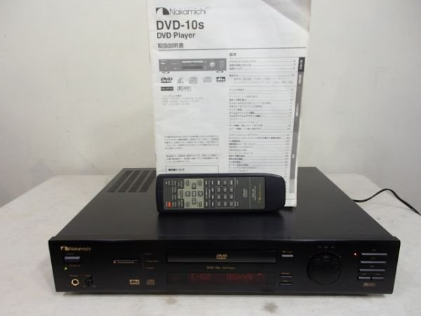 Photo1: Nakamichi DVD-10s DVD / CD player (1)
