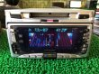 Photo1: KENWOOD DPX6100MDX 2DIN CD&MD Player (1)