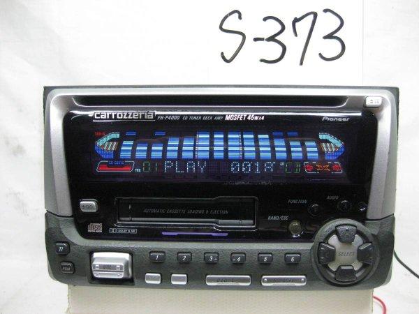 Photo1: Carrozzeria FH-P4000 CD & Cassette deck (1)