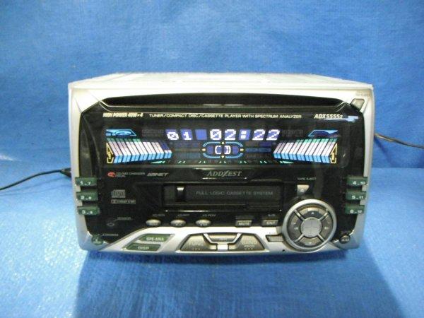 Photo1: ADDZEST ADX5555Z 2DIN CD & Cassette Player (1)