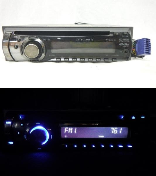 Photo1: PIONEER carrozzeria DVH-P520 DVD Player (1)