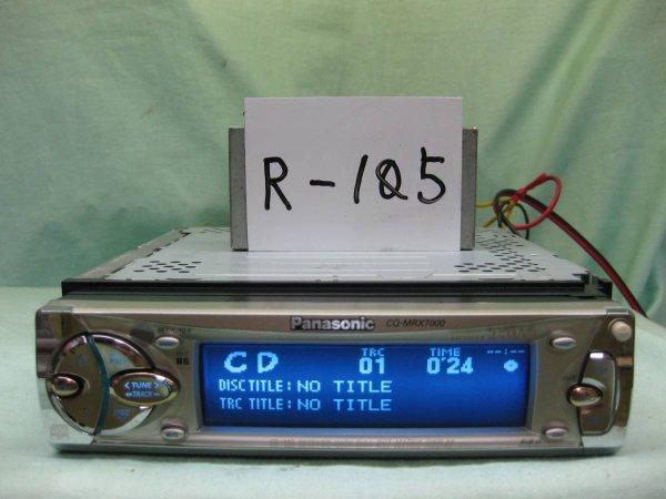 Photo1: Panasonic CQ-MRX7000D CD/MD player (1)