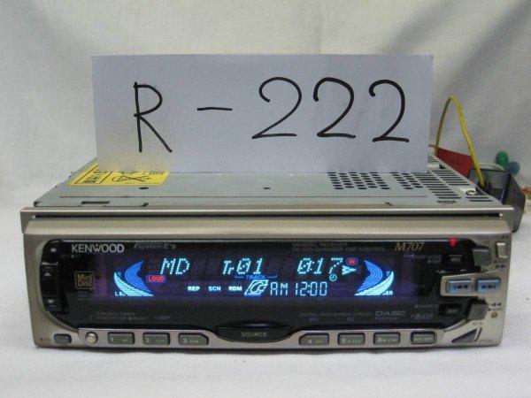 Photo1: KENWOOD M707 1DIN MD deck (1)
