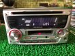 Photo1: KENWOOD DPX-44 2DIN CD & Cassette Player (1)