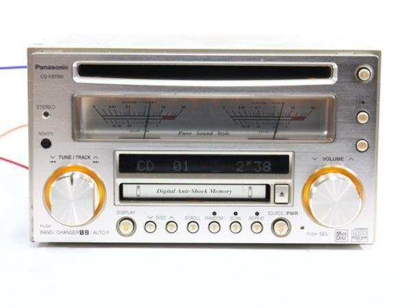Photo1: Panasonic CQ-VX5500D CD/MD player (1)