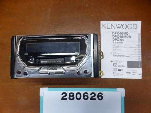 Photo1: KENWOOD DPX04U 2DIN CD & Cassette Player (1)