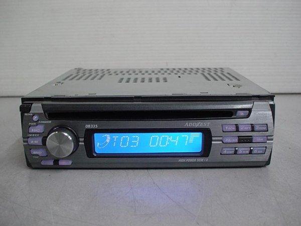 Photo1: ADDZEST DB335 CD Player (1)