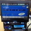 Photo1: ALPINE IVA-D305J + MDA-5065MS DVD+MD Player (1)