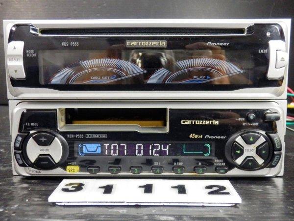 Photo1: carrozzeria CDS-P555 KEH-P555 CD/Cassette deck  (1)