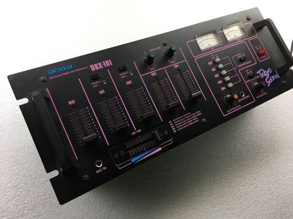 Photo1: TOKYO SOUND.REXER 4 Channel Horizontal Mixer Vintage Mixer DRX-101 (1)