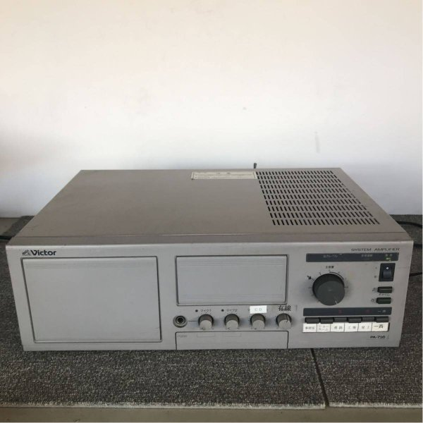 Photo1: Victor system amplifier broadcasting system PA-716 (1)