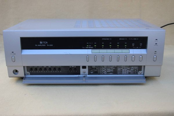 Photo1: TOA TA-2120 Power Amplifier (1)