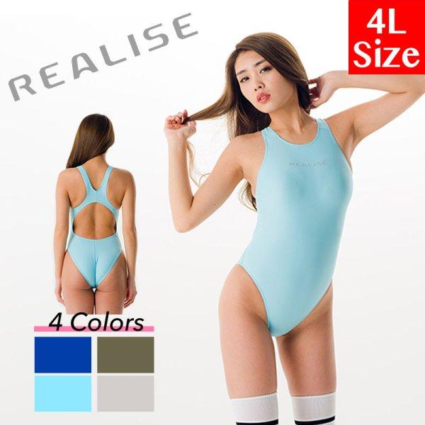 Photo1: REALISE (N-111big) One Piece Swimsuit W Calendar Processing / Big Size (1)