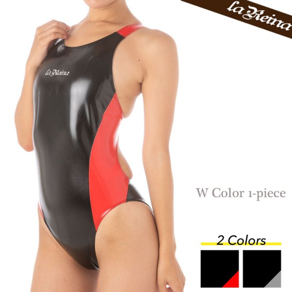 Photo1: LaReina RN-301 swimsuit in Two Color with sportback  (1)