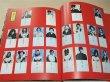 Photo2: Japanese Book - The Inugamis Dreamy Photo Book by Terayama Shuji (2)