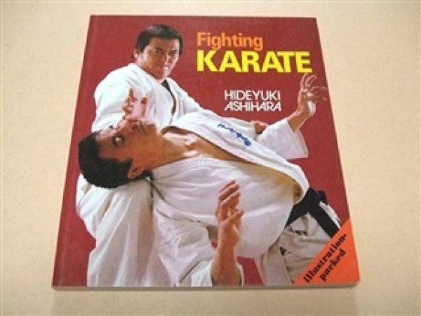 Photo1: Japanese Martial Arts Book - Ashihara Karate Book Fighting Karate written in English (1)