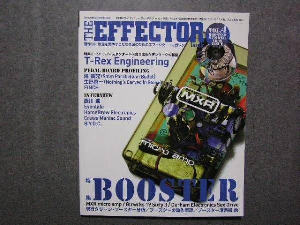 Photo1: THE EFFECTOR book Vol.4 Shinko Music Mook (1)