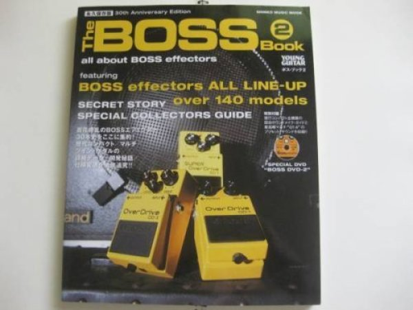 Photo1: The BOSS Book - BOSS effectors ALL LINE-UP over 140 models with DVD (1)