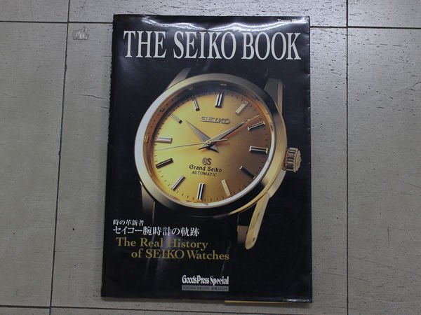 Photo1: THE SEIKO PHOTO BOOK (1)