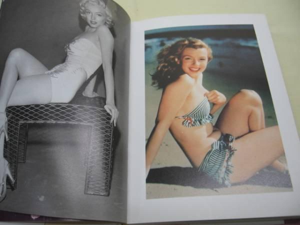 Photo1: japanese edition Marilyn Monroe photo book - Sexy & Cute (SCREEN Photo Album Series) (1)
