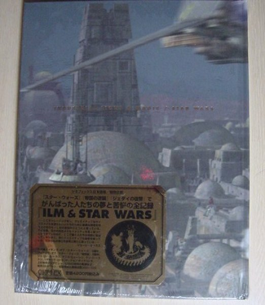 Photo1: japanese edition photo book - Unopened MINT Japanese ILM & STAR WARS Book HARDCOVER 1997 (1)