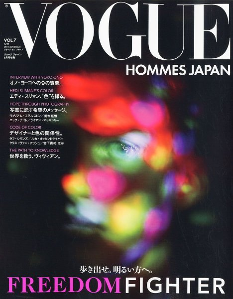 Photo1: japanese edition photo book - VOGUE HOMMES JAPAN VOL.7 (1)
