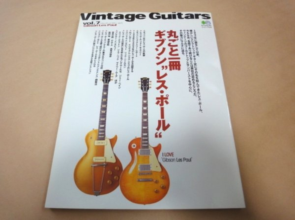 Photo1: japanese edition photo book of The VINTAGE GUITAR vol.7  - I love Gibson Les Paul (1)