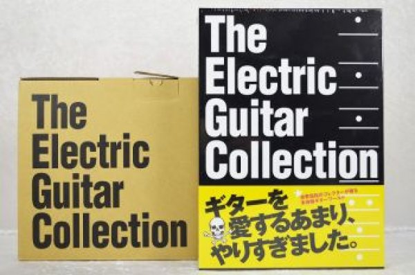 Photo1: japanese edition photo book of The VINTAGE GUITAR  - The Electric Guitar Collection BOX (1)
