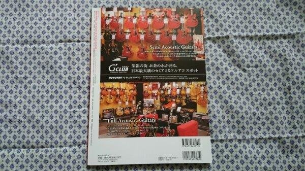 Photo1: japanese edition photo book of The VINTAGE GUITAR  - Gibson vintage semi acoustics & full acoustics guide (1)