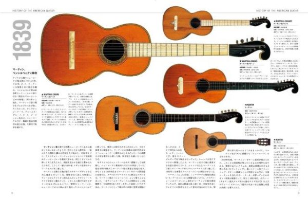 Photo1: japanese edition photo book of The VINTAGE GUITAR  - history of the AMERICAN GUITAR - 2500 limited (1)