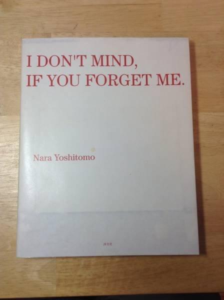 Photo1: Japanese YOSHITOMO NARA Works Book  - I DON'T MIND,IF YOU FORGET ME. (1)