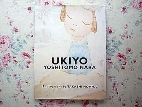 Photo1: Japanese YOSHITOMO NARA Works Book  - UKIYO (1)