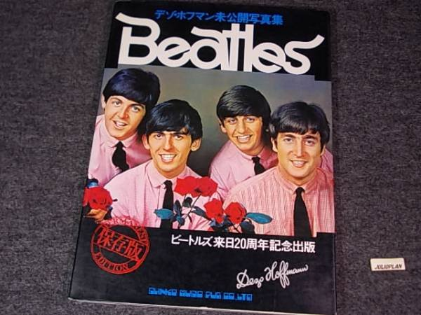 Photo1: Japanese Works Book  - THE BEATLES - 10th anniversary of Beatles visit to Japan (1)