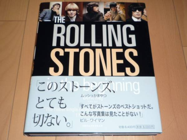 Photo1: The Rolling Stones Photos book - in the beginning (1)