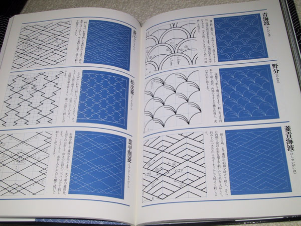 100 Kind Of Traditional Japanese Quilting Stitch Patterns