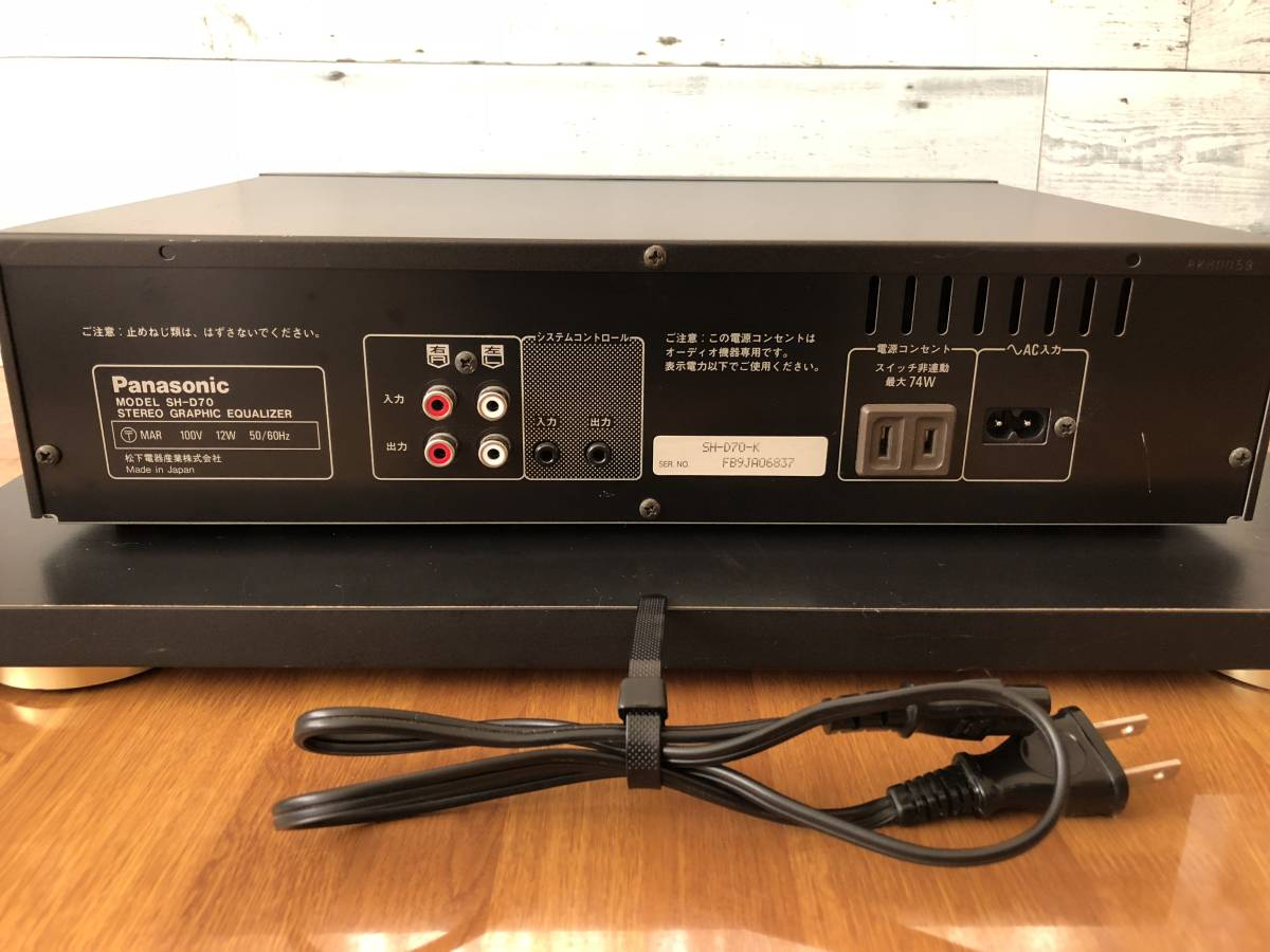 audio equalizer panasonic sh d70 graphic equalizer japanese rh hirose1117 ocnk net Panasonic Mini Stereo Shelf System Panasonic Mini Stereo Shelf System
