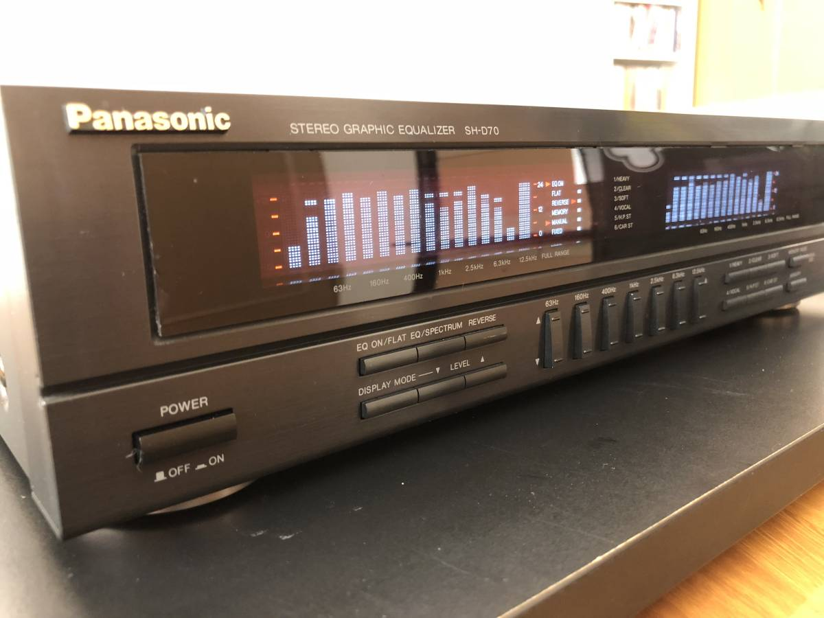 Audio Equalizer Panasonic SH-D70 graphic equalizer