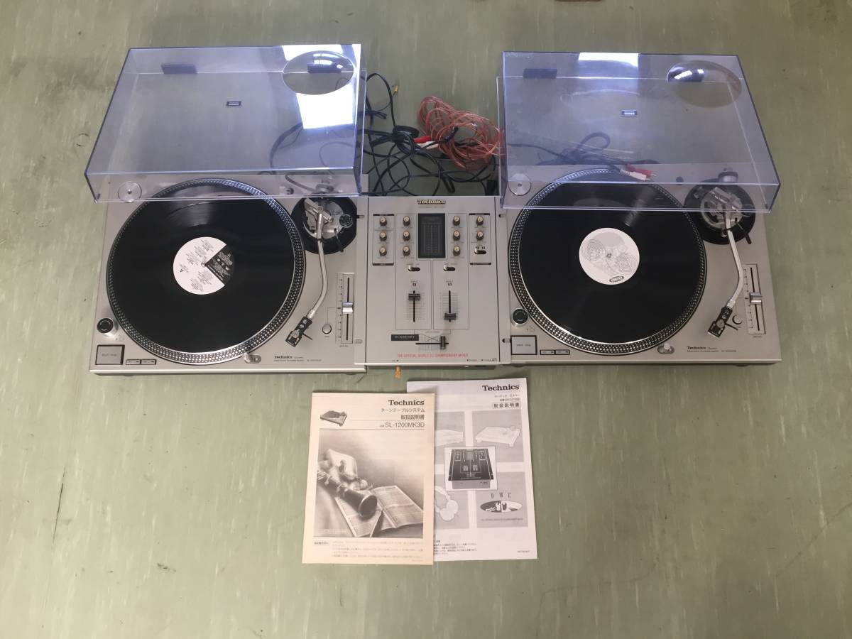 technics dj set sh dj1200 turntable 2 sets silver japanese audio acoustic book online store. Black Bedroom Furniture Sets. Home Design Ideas