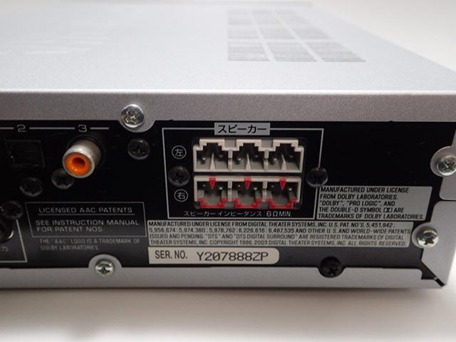 YAMAHA 2, 1 ch Theater AVX-S30 AV amplifier AVC-S30