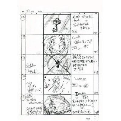 Japanese Anime Manga Storyboard Book  Flcl